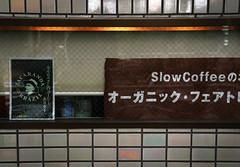 slow (慢)