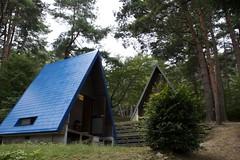 少年自然の家