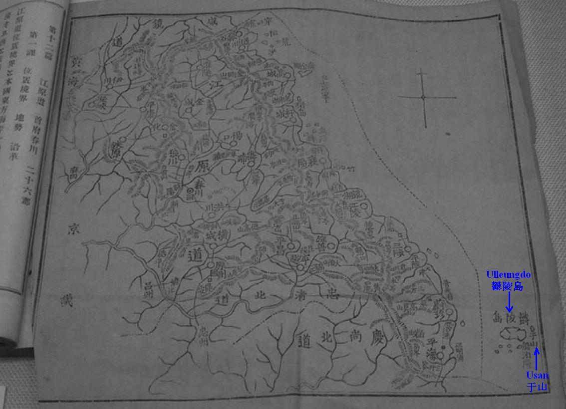 1901 Daehanjiji - Gangwondo Map