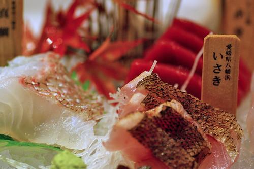 OLM-sashimi with brand