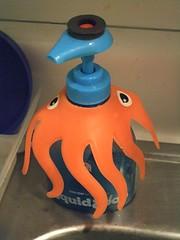 SquidSoap