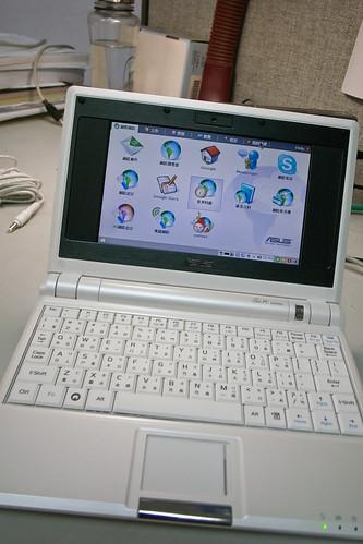 20080215-R0011837.jpg