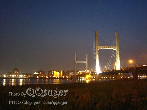 你拍攝的 重陽大橋。