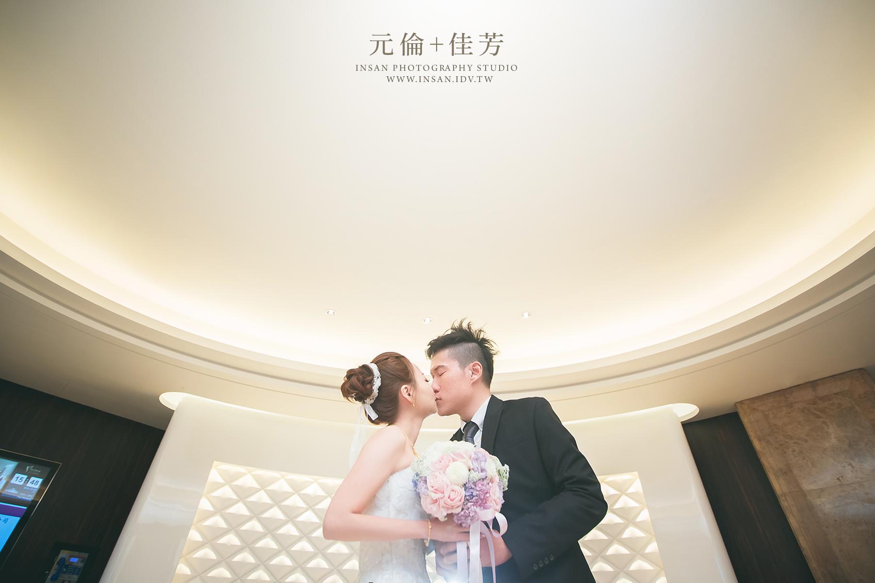 [婚禮記錄] 元倫+佳芳 // 訂結