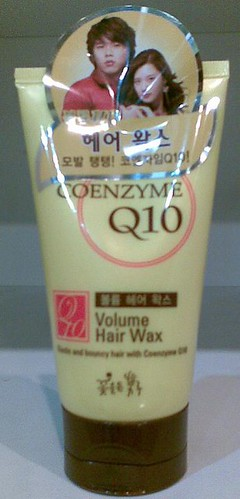 Volume Hair Wax
