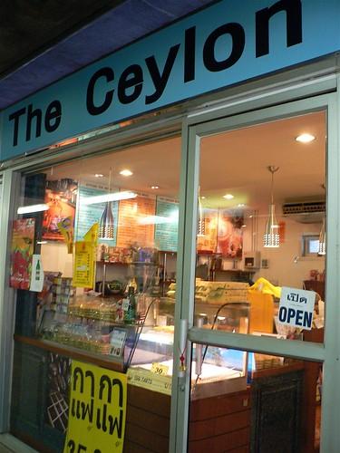 The Ceylon.JPG