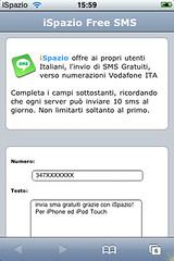 ispazio sms 3