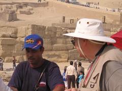 IMG_0470 cairo