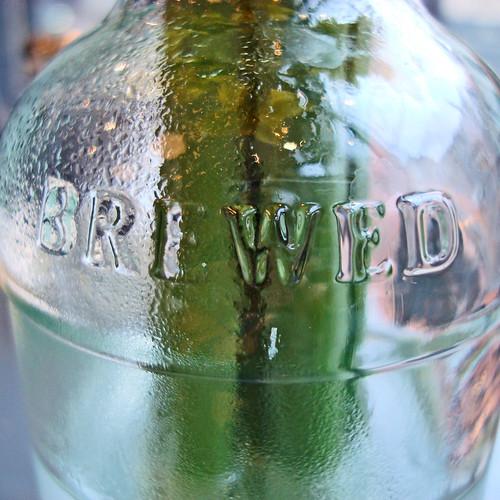 Brewed #5
