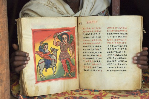 Ethiopian Manuscript Painting and Text