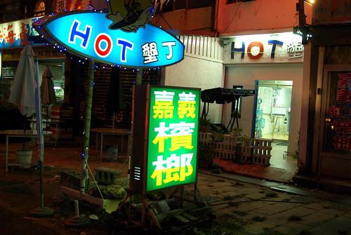 HotKT