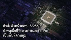 20170216_001