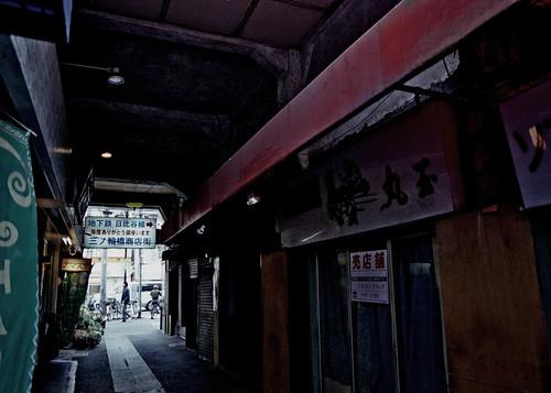 JOYFUL 三ノ輪商店街 #XII