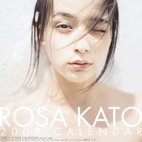 加藤ローサの画像3246