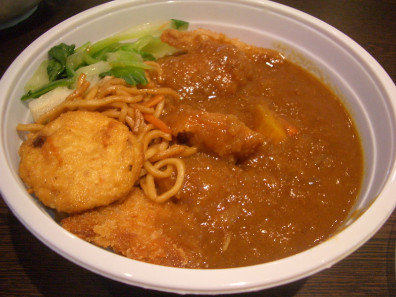 Katsu curry don from K.Shock