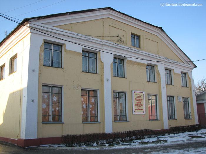 borisov_58