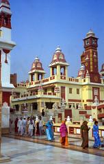 1996 #230-20A New Delhi Hindu Temple (Birla)