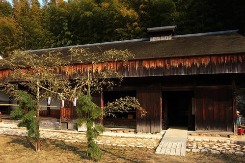totsukawa house