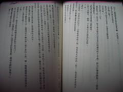 088 (lilyhuen2004) Tags: