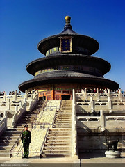 Temple of Heaven, Beijing (Christopher Chan) Tags: china travel architecture asia sony beijing historic unesco templeofheaven altarofheaven taoist f717 yongleemperor