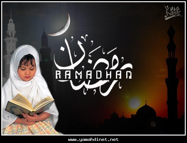 صور تواقيع رمضانية 2497762828_1164e18653_o