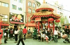 Kobe Nanking China Town