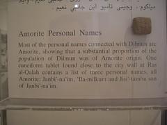 CIMG0123 (jonhurlock) Tags: bahrain middleeast seals cuneiform barbar arabiangulf dilmun barbartemple bahrainnationalmuseum bahrainmuseum gulfofarabia tilmun bahrainhistory kingodmofbahrain