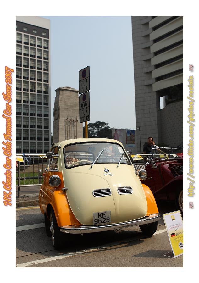 VWVortex.com - Hong Kong Classic Car Show
