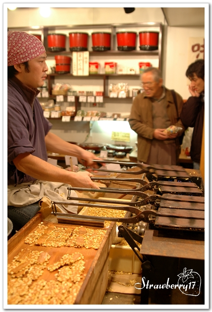 20071122京都錦市場(15)