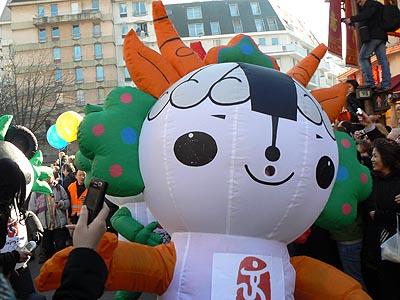 mascotte de Pékin.jpg
