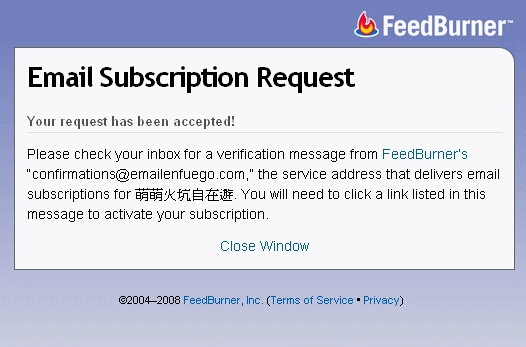 Email_subscription_step3