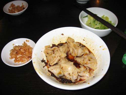 Pork dumplings in a spicy oil