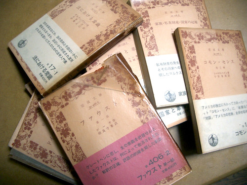 pocket books covered with thin paper