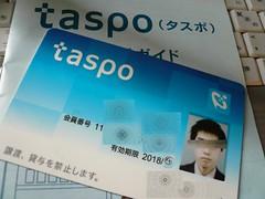 http://www.flickr.com/photos/laclef_yoshiyasu/2417836321/
