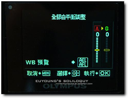 menu_77 (by euyoung)