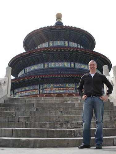 Beijing April '08 022