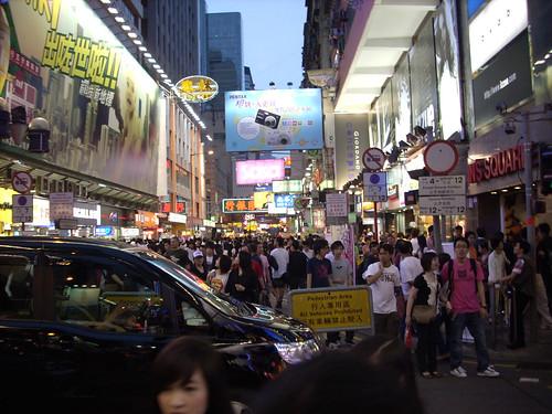 HONG KONG 6436