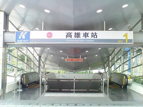 高雄車站02