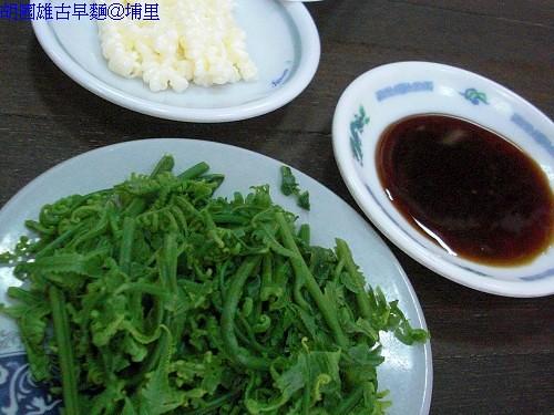 胡國雄古早麵CIMG2272