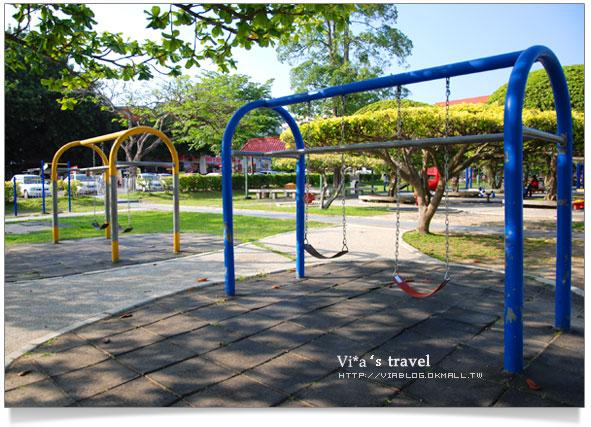 中興新村兒童樂園