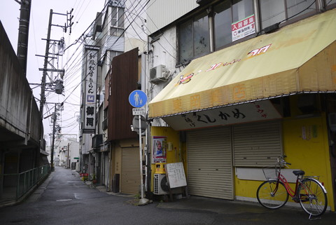 雨の岡崎・八丁味噌