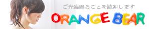 orangebear68-logoplus