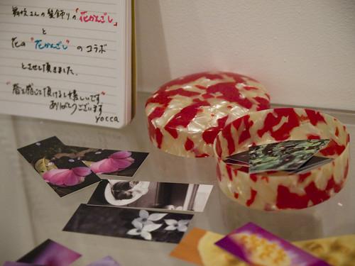 small present @photo-exhibition