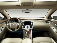 Buick Invicta Concept Car