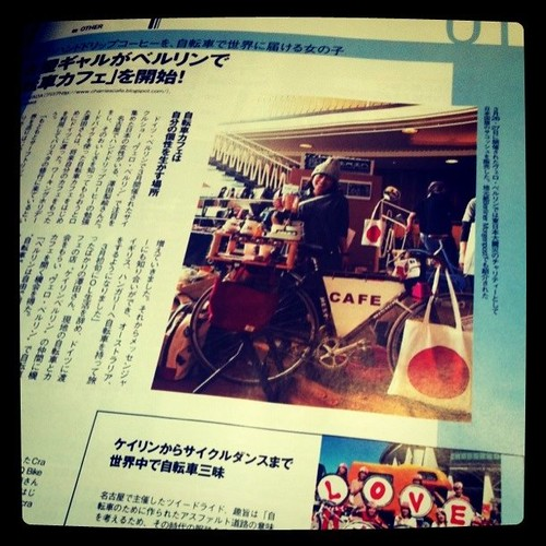 BiCYCLE CLUB 5月号