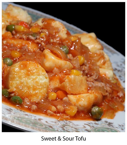 Sweet & Sour Tofu by David900924 , on Flickr