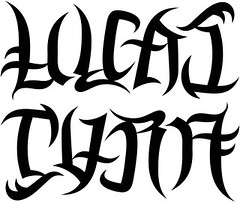 """Lucas"" & ""Tyra"" Ambigram"