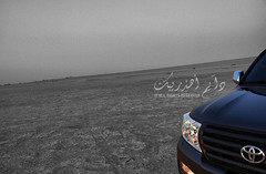 ([   ]) Tags: moon half land  ksa   gxr vxr