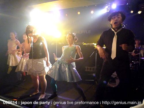 japon de party : 04