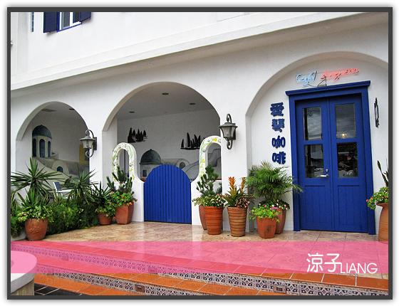 七星潭海景飯店03